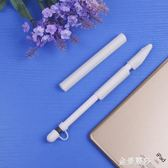 Apple pencil手寫筆筆套10.5寸保護套12.9配件ipad pro防丟套 金曼麗莎