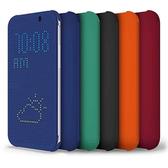 智能皮套 洞洞套保護套 HTC Dot view 點陣手機套 butterfly 2【FA0001】