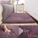 地毯 簡約現代加厚羊羔絨床前床邊臥室地毯...