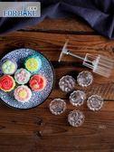 模具  法焙客冰皮月餅模具手壓式模子家用不粘月餅模綠豆糕磨具2018新款·夏茉生活