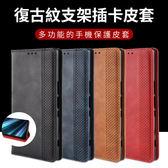 ASUS 華碩 ZenFone 6 ZS630KL 復古紋 手機皮套 支架插卡 保護套 全包 防摔 手機套 翻蓋 保護殼