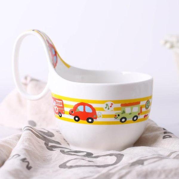 碗 Yomerto碗筷套裝可愛卡通陶瓷寶寶飯碗家用創意個性小碗餐具  萌萌