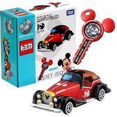 迪士尼小汽車 10週年紀念車款附鑰匙_DS11571