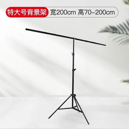 T型背景板支架PVC主播直播間裝飾攝影拍照布架子拍攝道具【倪醬小舖】