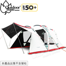 Outdoorbase OB-23069...