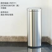 垃圾桶 創意家用客廳衛生間廁所廚房簡約風家居 YN92『寶貝兒童裝』