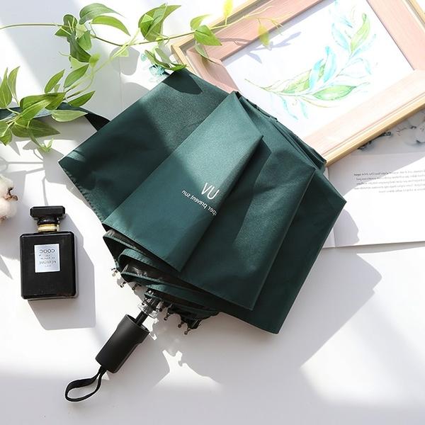 抗UV素面折疊傘 UV 防曬 晴雨傘 陽傘 雨傘 摺疊傘 黑膠傘 輕量傘 輕量好收納【RS976】