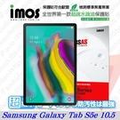 【愛瘋潮】Samsung Galaxy Tab S5e 10.5  iMOS 3SAS 防潑水 防指紋 疏油疏水 螢幕保護貼 平板