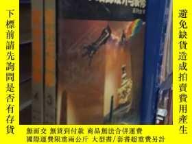 二手書博民逛書店罕見室內室外局部細部設計與裝修系列全書(3-4)Y25473