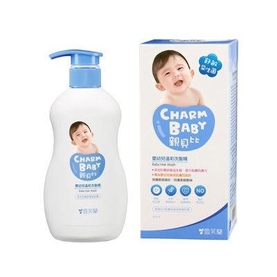 雪芙蘭 親貝比 嬰幼兒溫和洗髮精400ml