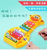 兒童音樂手敲琴1-3歲八音長頸鹿敲琴鋼琴寶寶益智嬰幼兒樂器玩具【快速出貨】