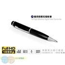 高畫質數位攝影筆(錄音錄影筆) SC28