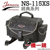 【】Jenova 吉尼佛 皇家系列背包 經典系列專業相機包 NS-115XS 附防雨罩