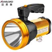 手電筒強光可充電超亮多功能 特種兵打獵氙氣1000w家用手提探照燈【快速出貨】