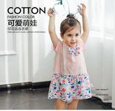 雙十二狂歡兒童夏裝0-1-3歲潮女童女寶寶連身裙嬰兒公主小裙子幼兒幼童女寶 春生雜貨