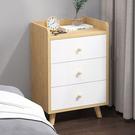 三抽床頭櫃 抽屜床頭櫃 床頭收納櫃【YV9881】快樂生活網