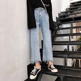 高腰闊腿牛仔褲女2018夏季新款chic韓版復古寬鬆顯瘦九分直筒褲 挪威森林