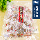【阿家海鮮】【日本原裝】磯燒干貝糖500...