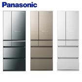 Panasonic 國際牌 ECONAVI 日製600L六門一級能變頻電冰箱 NR-F606HX-**含基本安裝**