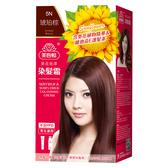 美吾髮葵花染髮霜-5N琥珀棕(40g+60g)