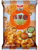 華元波的多洋芋圈-清香洋蔥口味98g/每組2包【合迷雅好物超級商城】