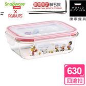康寧 史努比耐熱玻璃保鮮盒-長方(630ml)【愛買】