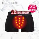 【3入】英國 VK能量磁石激活內褲