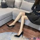 熱賣高跟鞋 2021春秋新款百搭黑色高跟鞋女細跟10cm性感歐美法式少女小單鞋【618 狂歡】