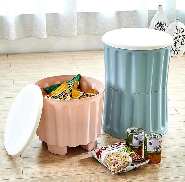 店長推薦兩個裝可疊加創意收納凳子儲物凳可坐家用成人儲物收納盒【奇貨居】