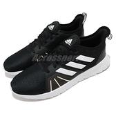 adidas 慢跑鞋 Asweerun 2.0 黑 白 男鞋 低筒 基本款 運動鞋 【ACS】 FW1676