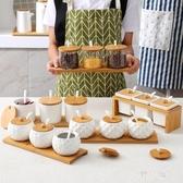 調味罐 廚房用品陶瓷三件套創意佐料瓶調料盒收納罐套裝家用 KB8560【野之旅】