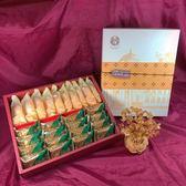 【九個太陽】大鳳陽花鼓禮盒 ★ 內容物請看商品簡述 ★ 含運價700元