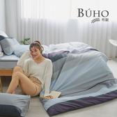BUHO 雙人四件式薄被套床包組(漂流幽季-藍)