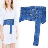 雙十一狂歡裝飾腰封女寬配襯衫裙韓版簡約百搭復古裙帶時尚布帶束腰顯瘦腰帶  易貨居
