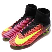 【五折特賣】Nike 足球鞋 Mercurial Superfly V FG 黑 紅 襪套式 男鞋 運動鞋【PUMP306】 831940-870