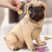 兒童存錢罐 創意可愛兒童存錢罐卡通狗儲蓄罐成人硬幣儲錢罐大號個性生日禮物 珍妮寶貝
