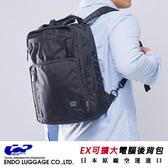 現貨【ENDO LUGGAGE】日本機能包 背包 電腦後背包 輕量EX可擴充容量 日本原廠進口 男女通用【2-601】