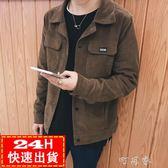 現貨五折 男士外套韓版潮流修身薄款燈芯絨牛仔夾克男棒球衣服  8-1