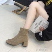 秋冬新款chic馬丁靴女中跟粗跟後拉鍊短靴百搭瘦瘦彈力襪子靴 青山市集