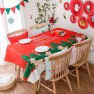 時尚可愛空間餐桌布 茶几布 隔熱墊 鍋墊 杯墊 餐桌巾 642 (90*140cm)