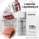 韓國MEDHPEEL小氣泡黑頭導出液 250ml+40片化妝棉 /組