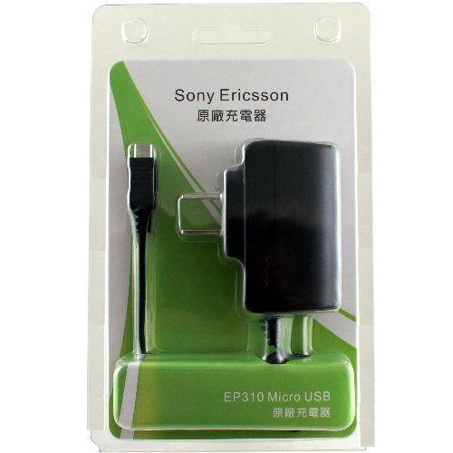 SonyEricsson EP310 Micro USB充電器◆Nokia 2730C適用◆『免運優惠』