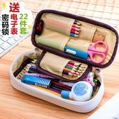 密碼鎖初一開學必備文具初中學生筆袋小學生大容量鉛筆盒學生用品
