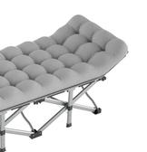 折疊床 加固防凹折疊床辦公室單人床午睡午休床躺椅簡易陪護床便攜【快速出貨八折下殺】