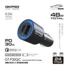 【小樺資訊】含稅 ONPRO GT-P30QC 雙模式快充 PD30W+QC3.0 車用充電器