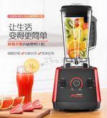 榨汁機 多功能家用水果小型迷你全自動無渣豆漿果蔬扎炸果汁 俏腳丫