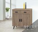 {{ 海中天休閒傢俱廣場 }} J-8 摩登時尚 餐櫃系列 24-516(364) 古橡木2.7尺碗盤餐櫃