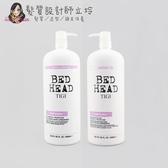 立坽『洗護組』提碁公司貨 TIGI BED HEAD 芭比金髮尤物系列(1500ml洗髮精+1500修護素) LH05