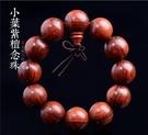 佛珠 印度贊比亞小葉紫檀手串2.0手鍊老料108佛珠項鍊男女血檀金星 - 風尚3C