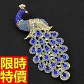 胸針 女配件-時髦自信高檔復古水鑽藍孔雀胸章65q36【巴黎精品】